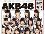 AKB48 41st Single Senbatsu Sousenkyo