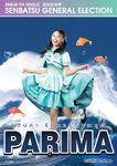 2nd SSK Parima