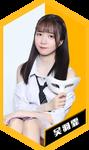 Wu YuFei NIII3