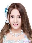 Chen JiaYing SNH48 June 2016