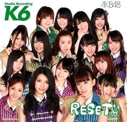 Team K 6th Stage Studio Record