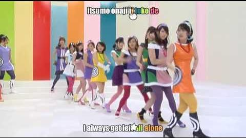 AKB48 - Baby! Baby! Baby!