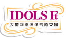 IdolFtLogo