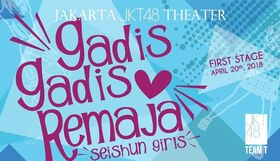 JKT48 Team T Seishun Girls