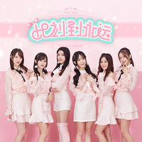 SNH4822thCover