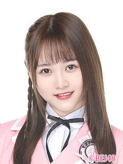 Wen Yan BEJ48 Mar 2017
