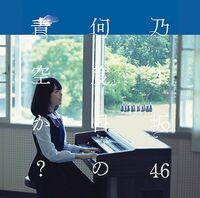 N46 Nandome no Aozora Ka Type A