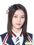 Xu ChuWen GNZ48 Jan 2019