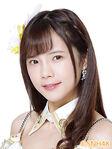Yuan Hang SNH48 June 2017