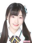Li YuanYuan BEJ48 Mar 2018