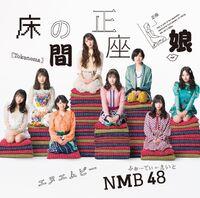 NMB4820thSingleTypeA
