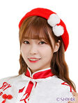Qu YueMeng SHY48 Dec 2017