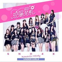 SNH4813thCoverB