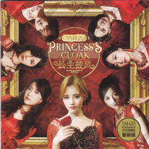 SNH4813thCoverHeavy