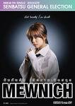 2nd SSK Mewnich