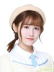 Liu QianQian GNZ48 Mar 2018