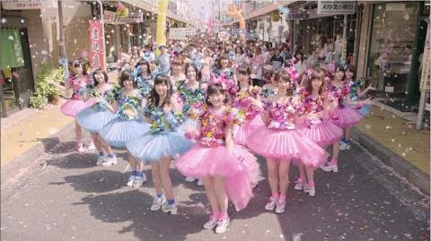 【MV】心のプラカード AKB48 公式
