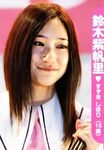 AKB48 Suzuki Shihori Debut
