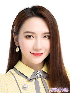 Lu Ting SNH48 June 2020