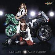 Queen & Elizabeth Love Wars CDDVD B