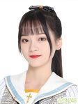 Xie FeiFei GNZ48 June 2019