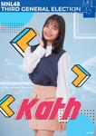 3rdGE MNL48 Kathlene Apduhan