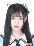Lan Hao BEJ48 Mar 2018