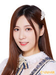 Lin Nan SNH48 July 2019