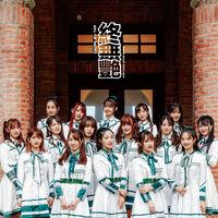 SNH4821stCoverUndergirls