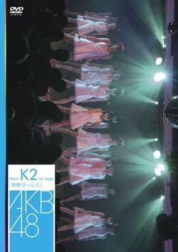 Team K 2nd Stage DVD