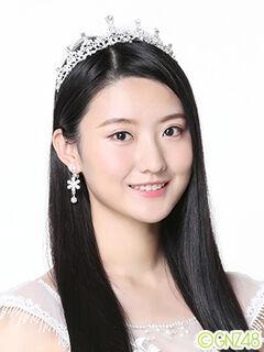 Zhang XinYu GNZ48 June 2017