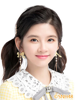 Lin SiYi SNH48 June 2020