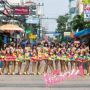 SKE48 - Sansei Kawaii Theater
