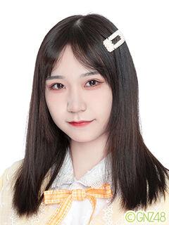 Xian ShenNan GNZ48 June 2020