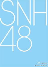 File:SNH48.jpg