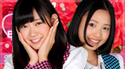 Watanabe Miyuki, Kodama Haruka 3 BD