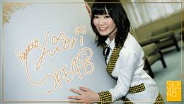 Kaneko Shiori 3 SR5