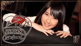 Matsuoka Natsumi 3 SR5