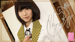 Nakaya Sayaka 3 SR5