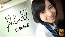 Kondo Rina 3 SR5