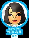 Masuda Yuka AKBMe