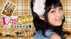 149 Kinoshita Momoka