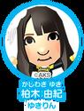 Kashiwagi Yuki AKBMe