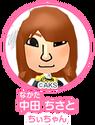 Nakata Chisato AKBMe