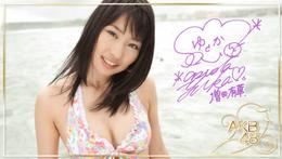 Masuda Yuka 2 SR2