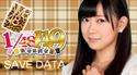 Watanabe Miyuki 3 SD