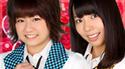 Shimada Haruka, Nakamura Mariko 3 BD