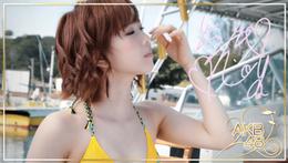 Oya Shizuka 2 SR2