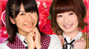 Ishida Haruka, Tanabe Miku 3 BD
