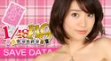Oshima Yuko 3 SD